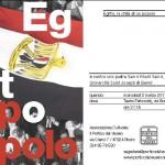 Egitto cart web